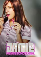 JA'MIE: PRIVATE SCHOOL GIRL NUDE SCENES